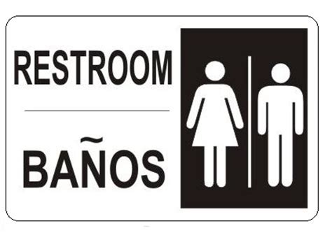 Bilingual, RESTROOM, Signs - Safety Supply Warehouse